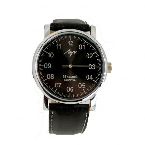 Unique Authentic Russian Black Face Wind up Watch Luch with ONE Hand